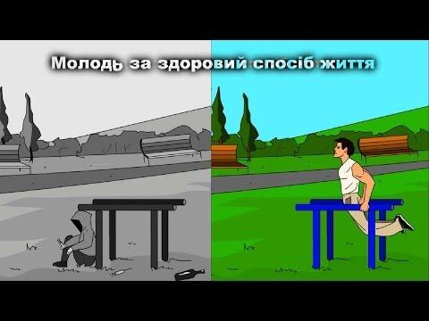 Вислови про здоровий спосіб життя на українській мові