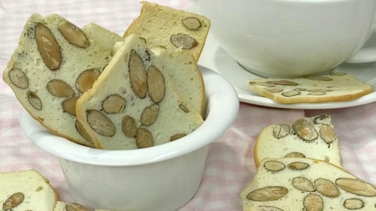 Almond Biscotti 杏仁脆饼