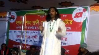 bangla new baul song 2016  singer ashik rana