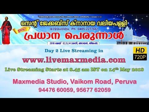 St Jacobs Knanaya Valia Pally, Ramamangalam - Perunnal Live Streaming May 13th by Maxmedia
