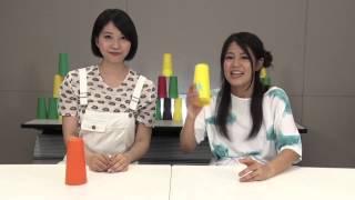 海外で大人気CUPS(カップス)に西脇彩華(9nine)がチャレンジ! 西脇...