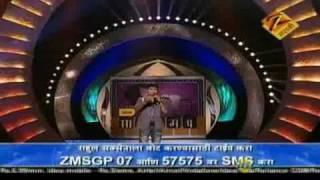 SRGMP7 Jan. 04