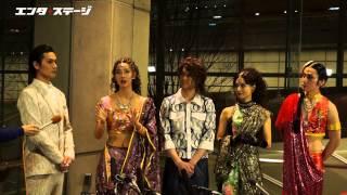 「エンタステージ」http://enterstage.jp/ ミュージカル『ボンベイドリ...