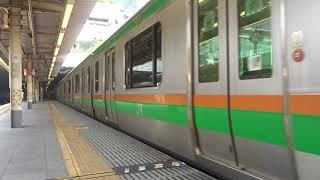2017/5/19 JR東日本E233系+E231系 湘南新宿ライン特別快速小田原行き 新宿駅発車