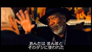 「グランド・イリュージョン」 監督:ルイ・レテリエ 出演:ジェシー・...