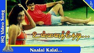 Naalai Kaalai Neril Video Song |Unnai Thedi Tamil Movie Songs | Ajith Kumar| Malavika| Pyramid Music
