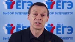ЕГЭ 2015. Рекомендации по истории от Рособрнадзора