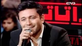Ziad borji - Saaltak Habibi .(YOUNES MITWANE) .  زياد برجي - سألتك حبيبي