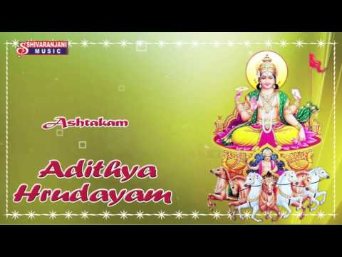 Adithya Hrudayam Ashtakam || Soorya Deva Bhakthi Songs || Lord Surya Bhagavan Songs