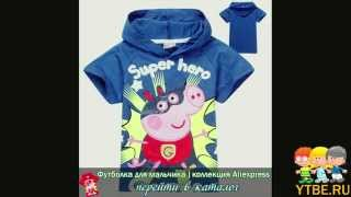 Футболка для мальчика купить | 2015 new summer short kids tops & tees children t shirts clothing(Футболка для мальчика купить http://ytbe.ru/top https://www.youtube.com/watch?v=C_Ha_OrNRcg Hat spring 2015 new summer short kids tops & tees children ..., 2015-03-09T19:54:02.000Z)