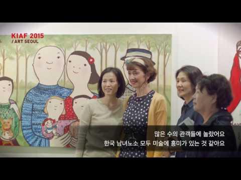 KIAF 2015 / ART SEOUL Review