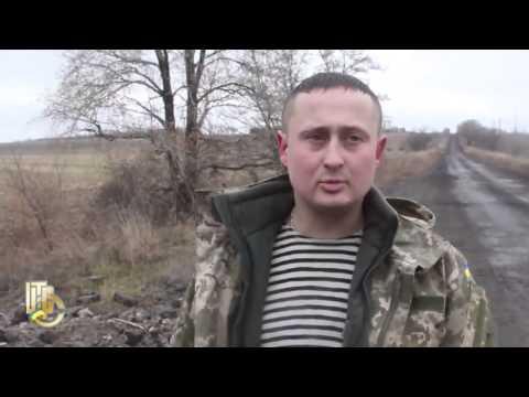 АТО с Крымское после обстрела артиллерией ДНР  Донецк Луганск лнр аэропорт всу сау моторола