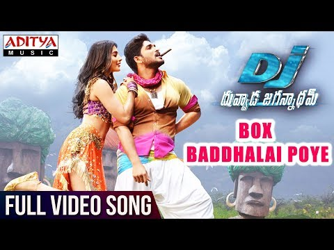 Box Baddhalai Poye Full Video Song | DJ Full Video Songs | Allu Arjun | Pooja Hegde | DSP