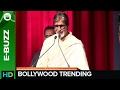 Amitabh stuns with his Marathi speech! | Bollywood News | ErosNow eBuzz