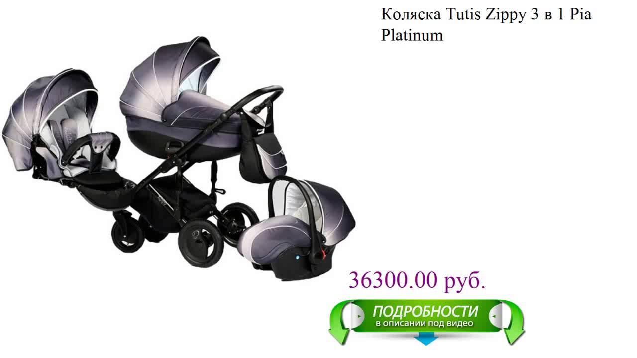 Детские коляски — купить по выгодной цене с доставкой. 2250 моделей в проверенных интернет-магазинах: популярные новинки и лидеры продаж.