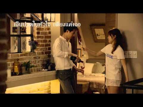 Davichi - It's Okay That's Love Cover Thai Version