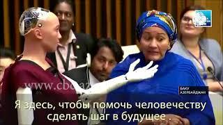 Робот-гуманоид София гостит в Азербайджане