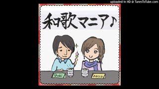 枕草子の著者で名高い清少納言は意識高い系OLだった! 今回は枕草子から...