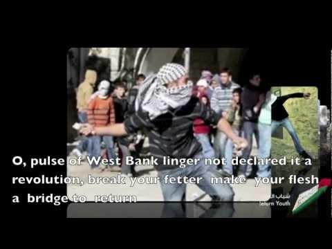 Pulse of the West Bank يا نبض الضفة, أحمد قعبور