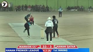 YOGESH PAWAR 3 BALLS 3 SIX AT HANAN QATAR 2019
