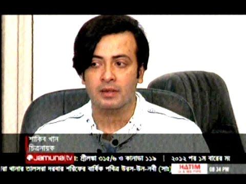 Actor Shakib Khan Talking About His New Film Agnipath & Raza420
