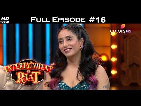 Entertainment Ki Raat -Sukhwinder & Neha Bhasin -7th January 2018- एंटरटेनमेंट की रात - Full Episode