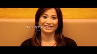今井美樹「Premium Ivory」15秒SPOT 女性編
