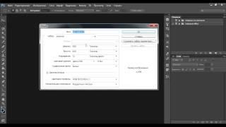 Как установить узоры в Adobe Photoshop Cs 6