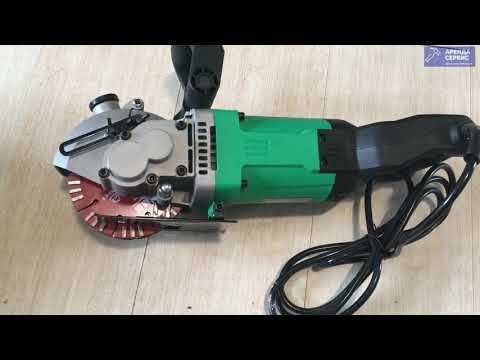 Штроборез Z1R-JC3-125F, 125 мм, 2800 Вт. Обзор