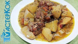 Жаркое домашнее | Печеня домашнє | Roasted homemade