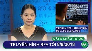 Tin tức: Việt Nam mất hơn 500 triệu đô la do mã độc