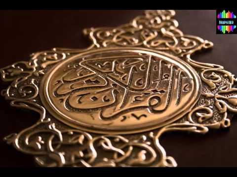 001. Al -Fatiha (Audio)