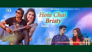 Hote Chai Bristy – Sajid Video Download