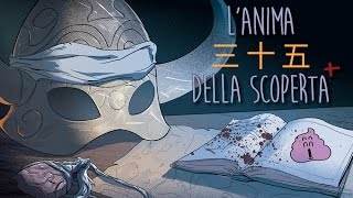 "Dark Souls 2 Blind Run, L'Anima della Scoperta+ 35 - ""ildragoanticofaschifo"""