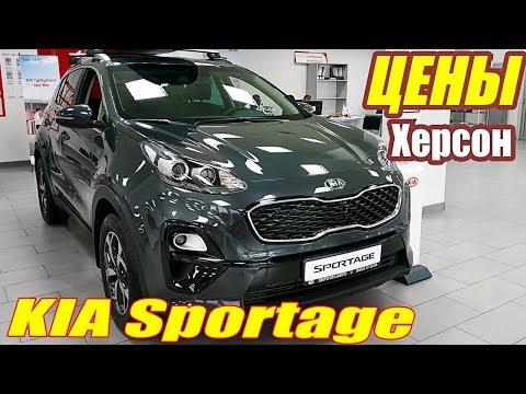 Kia Sportage 1.6 AT Diesel Comfort ЦЕНЫ