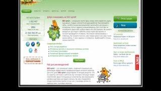 Заработок в интернете на кликах (seosprint)