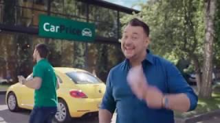 А я продал машину в Карпрайс - Сергей Жуков thumbnail