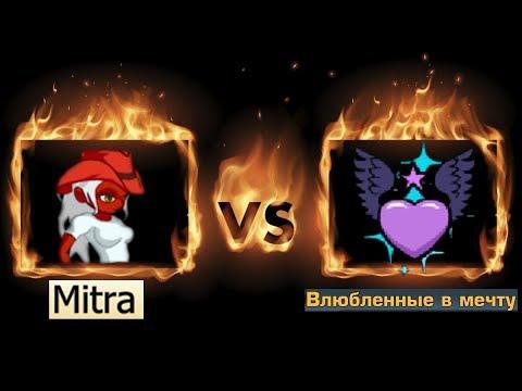Mitra vs ВВМ Полигон Music Wars