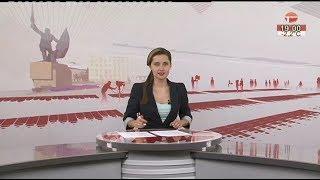 Телемикс Новости. 19.03.2018