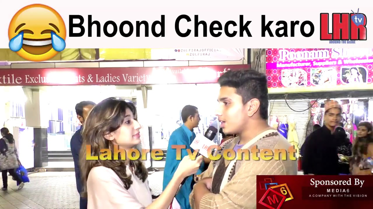 Poondi Krni hoti hai| Rida Shah | Lahore TV | Pakistan | India | UK | UAE |  Saudi Arsbia