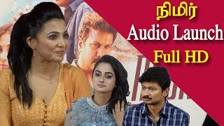 udhayanidhi stalin nimir official audio launch full tamil news, tamil live news news in tamil redpix