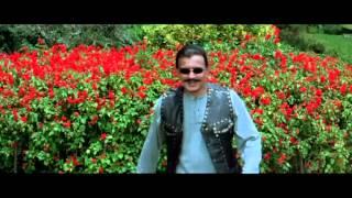 Jo Bhi Dhundhungi - Mithun - Kaalia - Dipti Bhatnagar - Bollywood Songs - Kavita Krishnamurthy