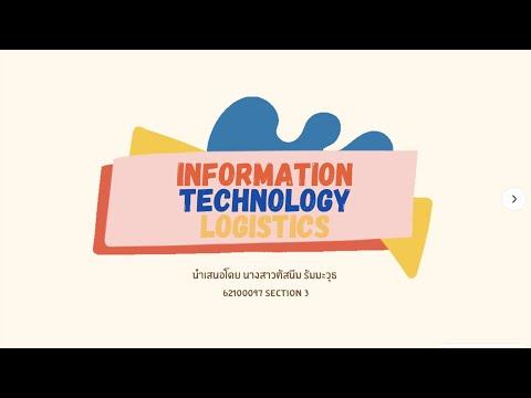 Information Technology Logistics