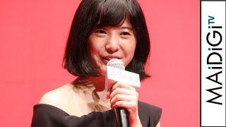 吉高由里子、他のキャストに「全然親近感が湧かない」 映画「ユリゴコロ」会見1 佐津川愛美 動画 25
