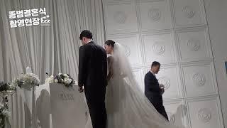 한울웨딩홀 결혼현장2