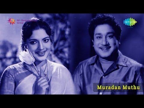 Muradan Muthu | Ponnaasai Kondorkku song