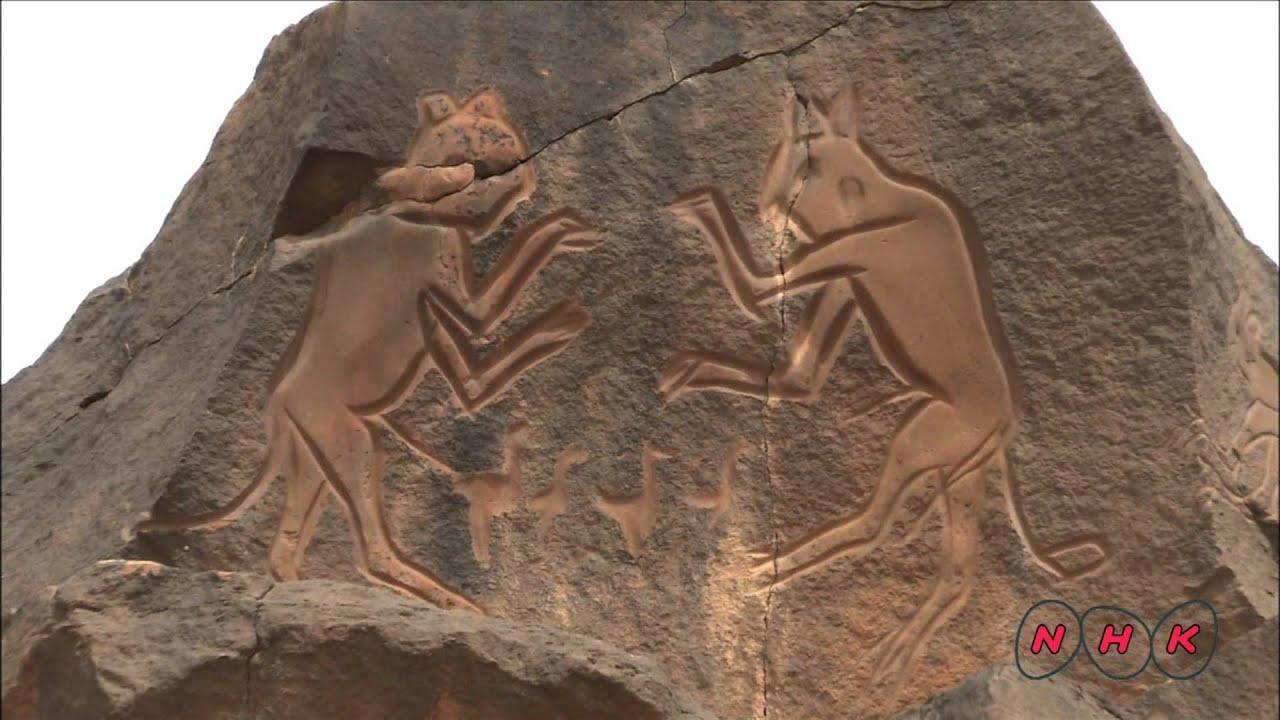 Rock Art Sites Of Tadrart Acacus Unesco Nhk Youtube