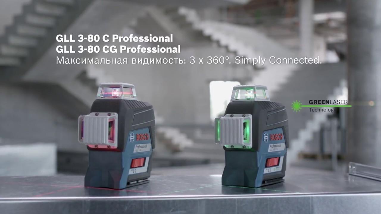 Нивелир лазерный Bosch GLL 3-80 P Распаковка, мини обзор. unboxing .