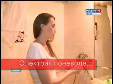 Вода бьет током,система уравнивания потенциалов,заземление в квартире,Киев,+38 096 262-98-48