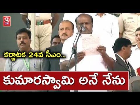 HD Kumaraswamy Sworn in as 24th Chief Minister Of Karnataka | V6 News